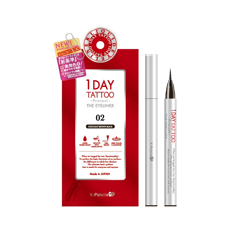 1DAY TATTOO PROCAST THE EYELINER (02 CHOCOLATE BROWN BLACK) 28G